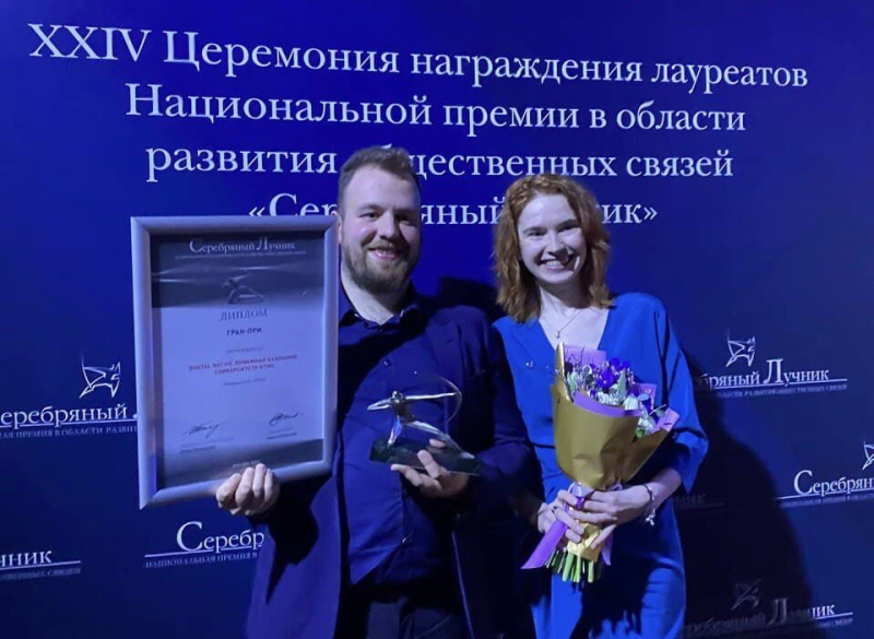 ITMO team at the Silver Archer award