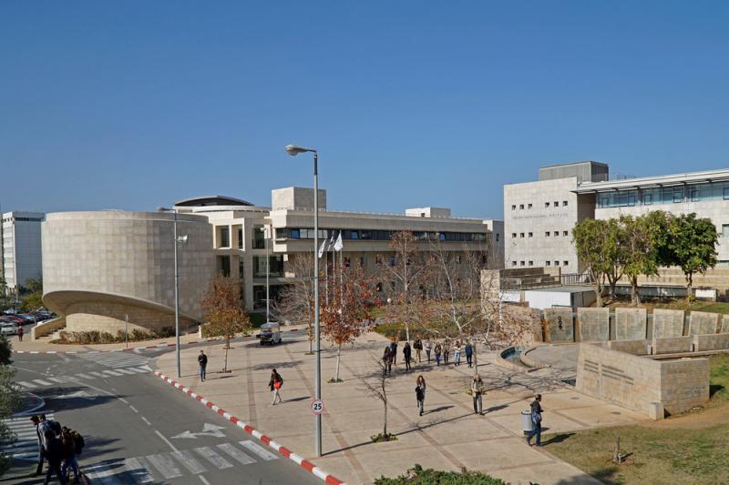 Tel Aviv University. Credit: shutterstock.com