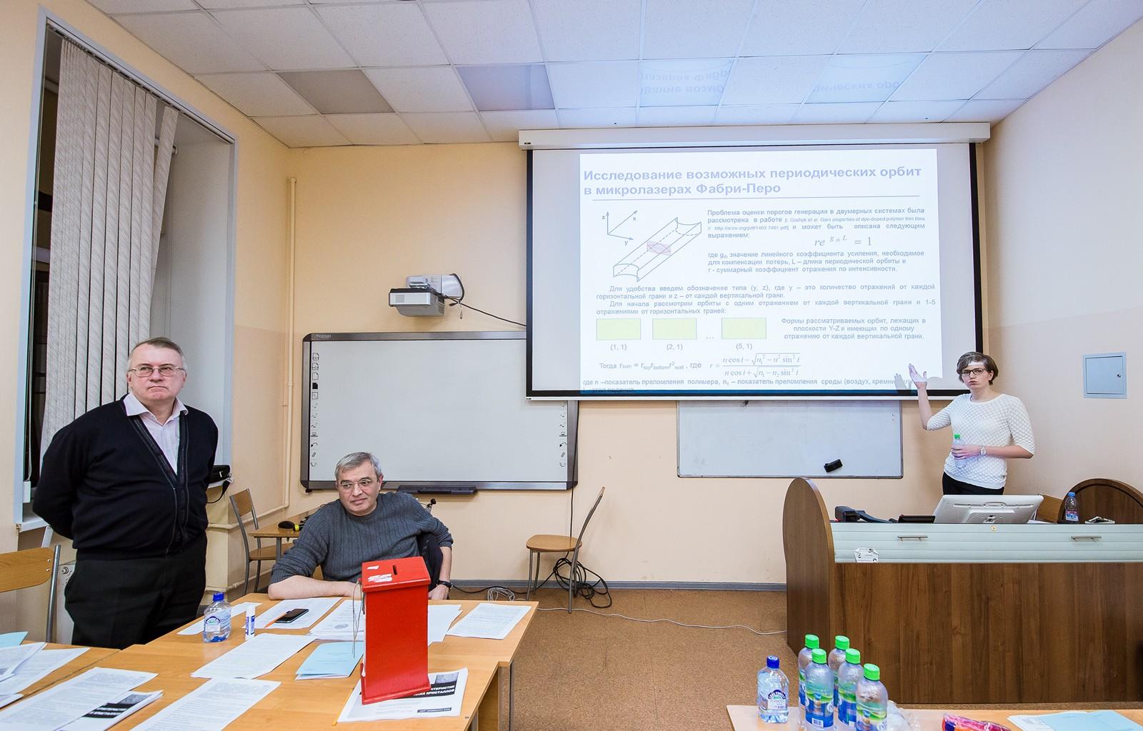 В Университете ИТМО прошла первая защита диссертации по совместной  Защита кандидатской диссертации Нины Собещук