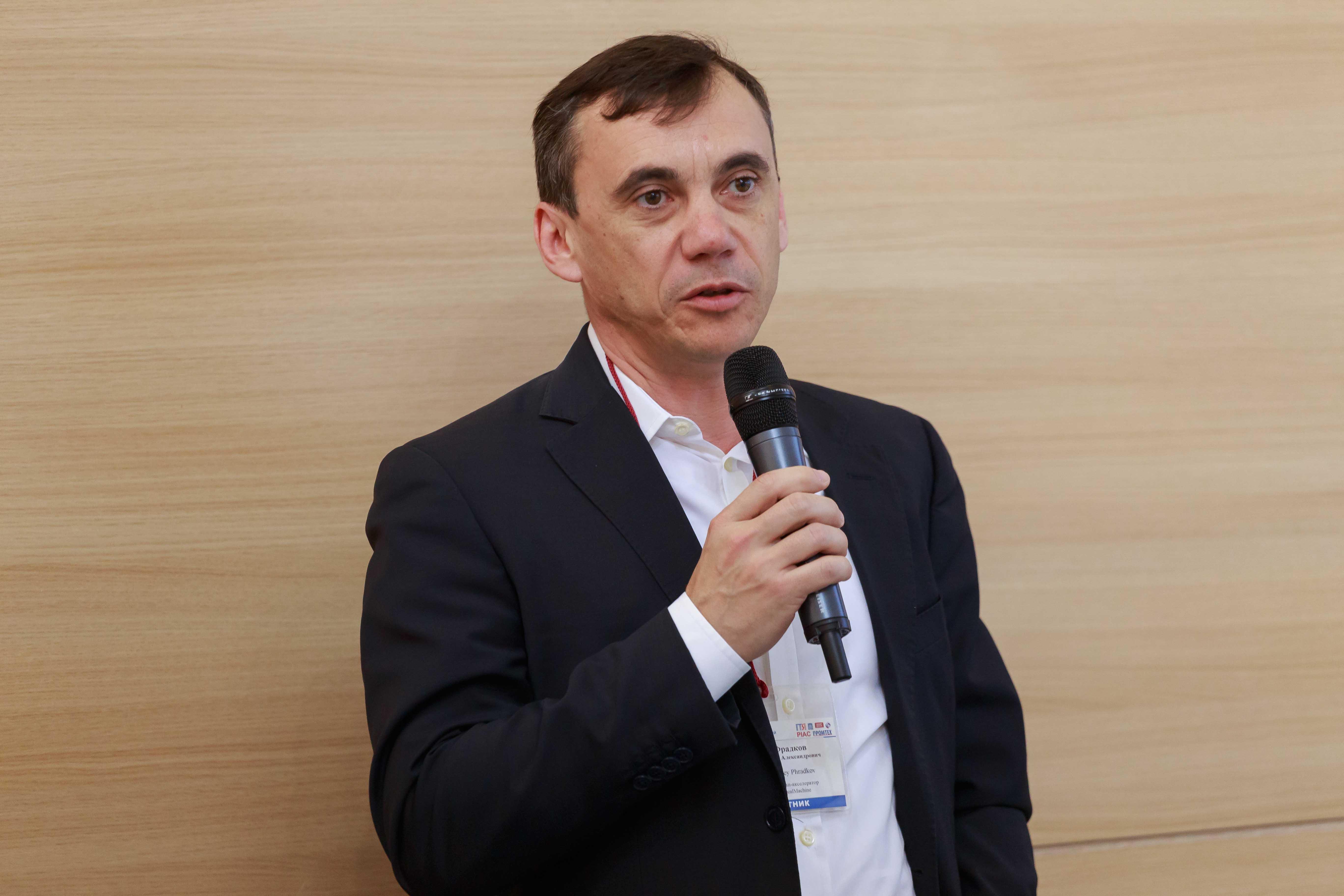 Sergei Fradkov
