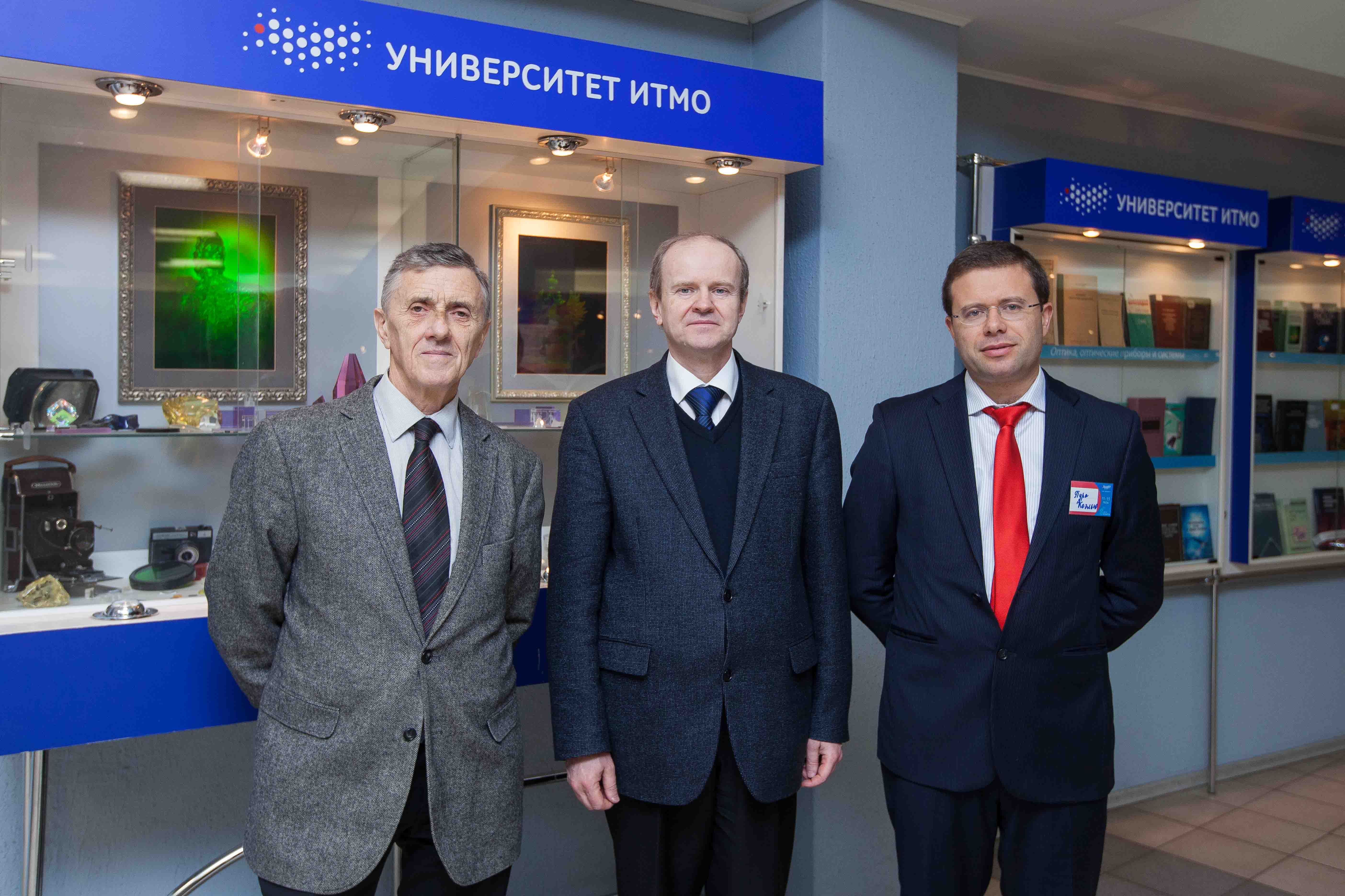 Gennady Lukianov together with colleagues