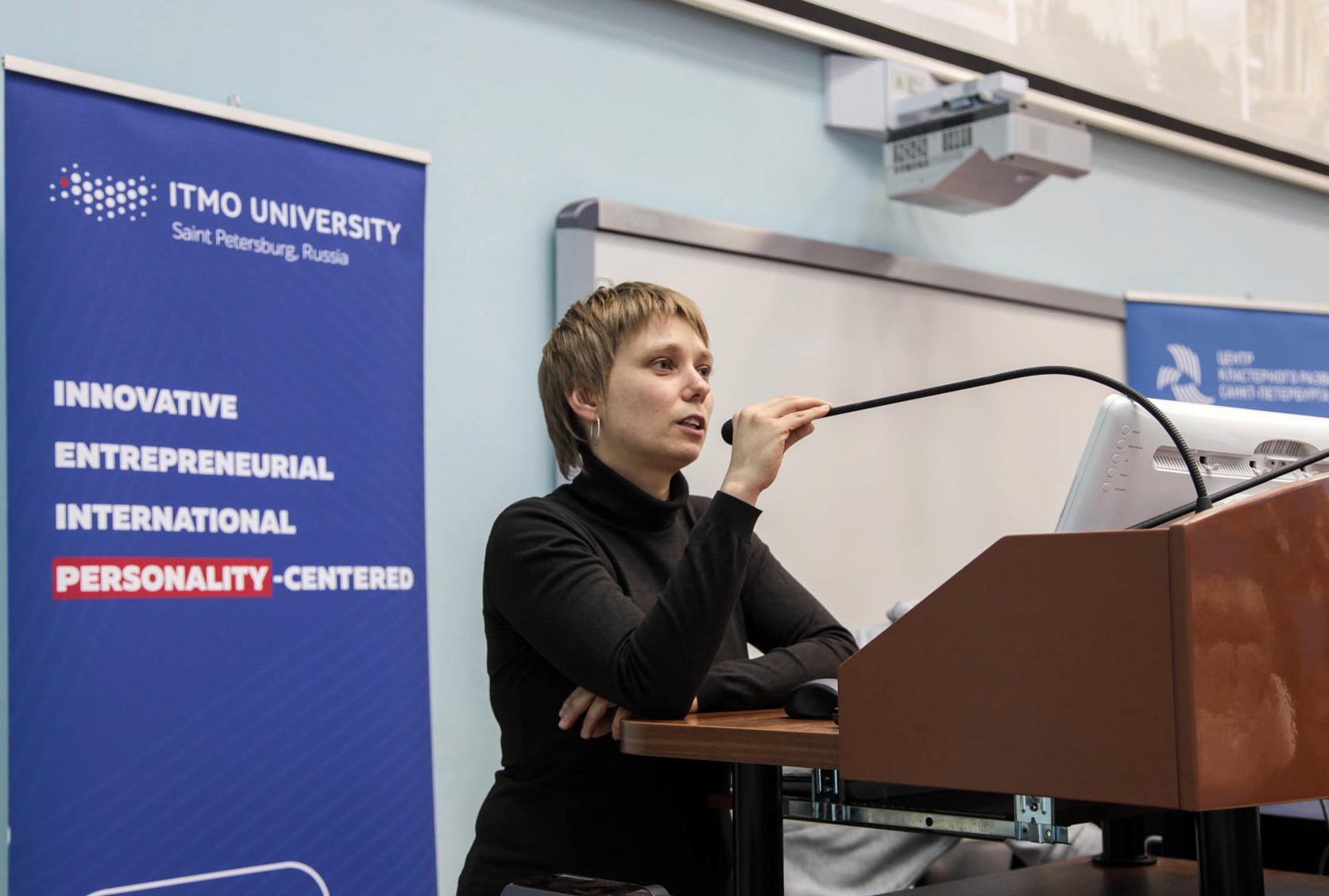 Natalia Lukovnikova