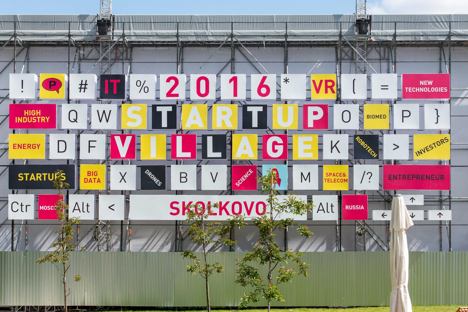 Startup Village 2016