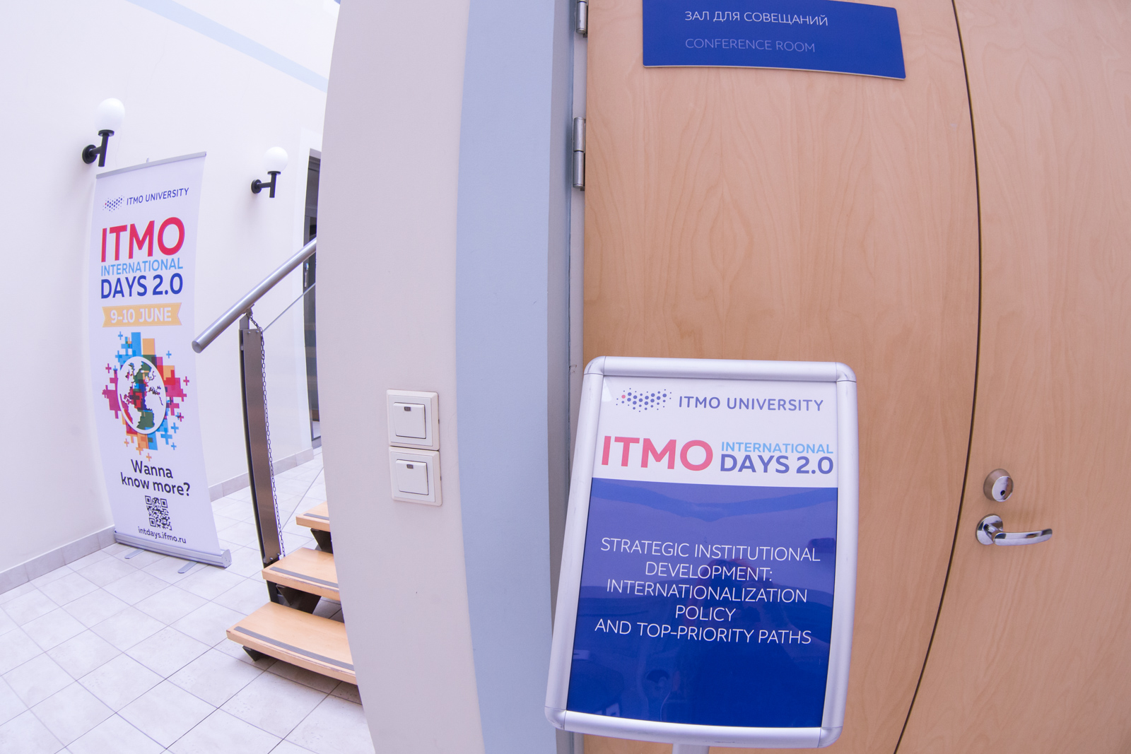 Университет ИТМО. ITMO International Days