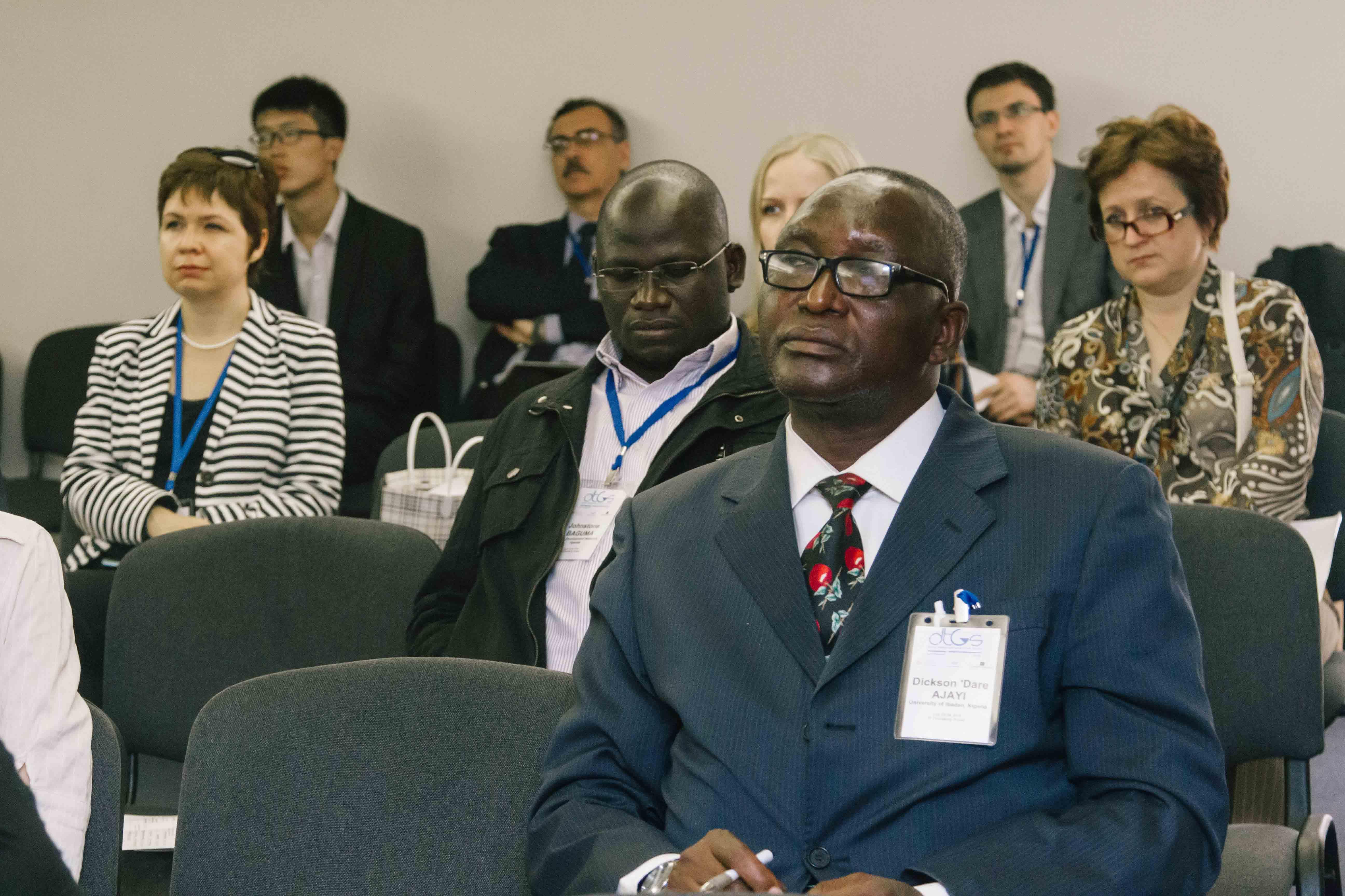 Университет ИТМО. Конференция «Цифровые трансформации и глобальное общество»