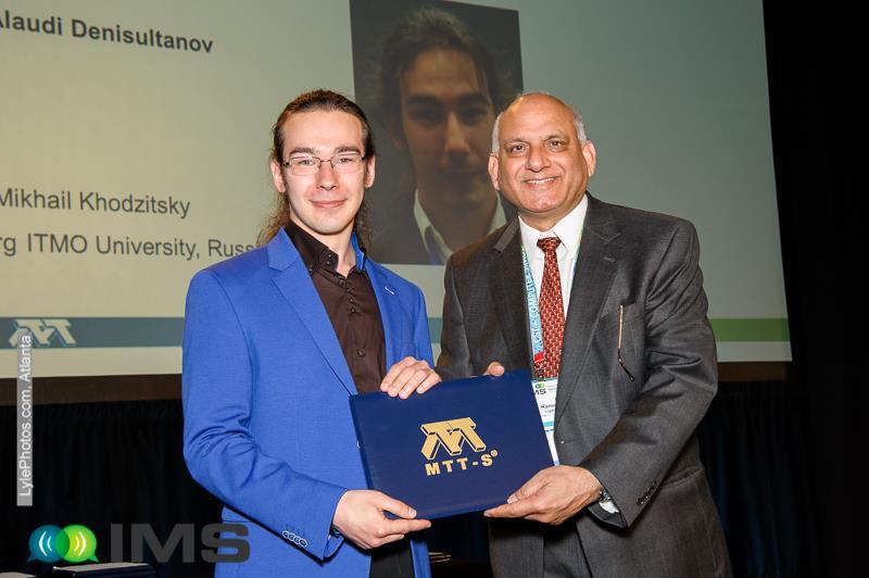 Алауди Денисултанов на конференции IEEE MTT International Microwave Symposium (IMS). Источник: социальные сети