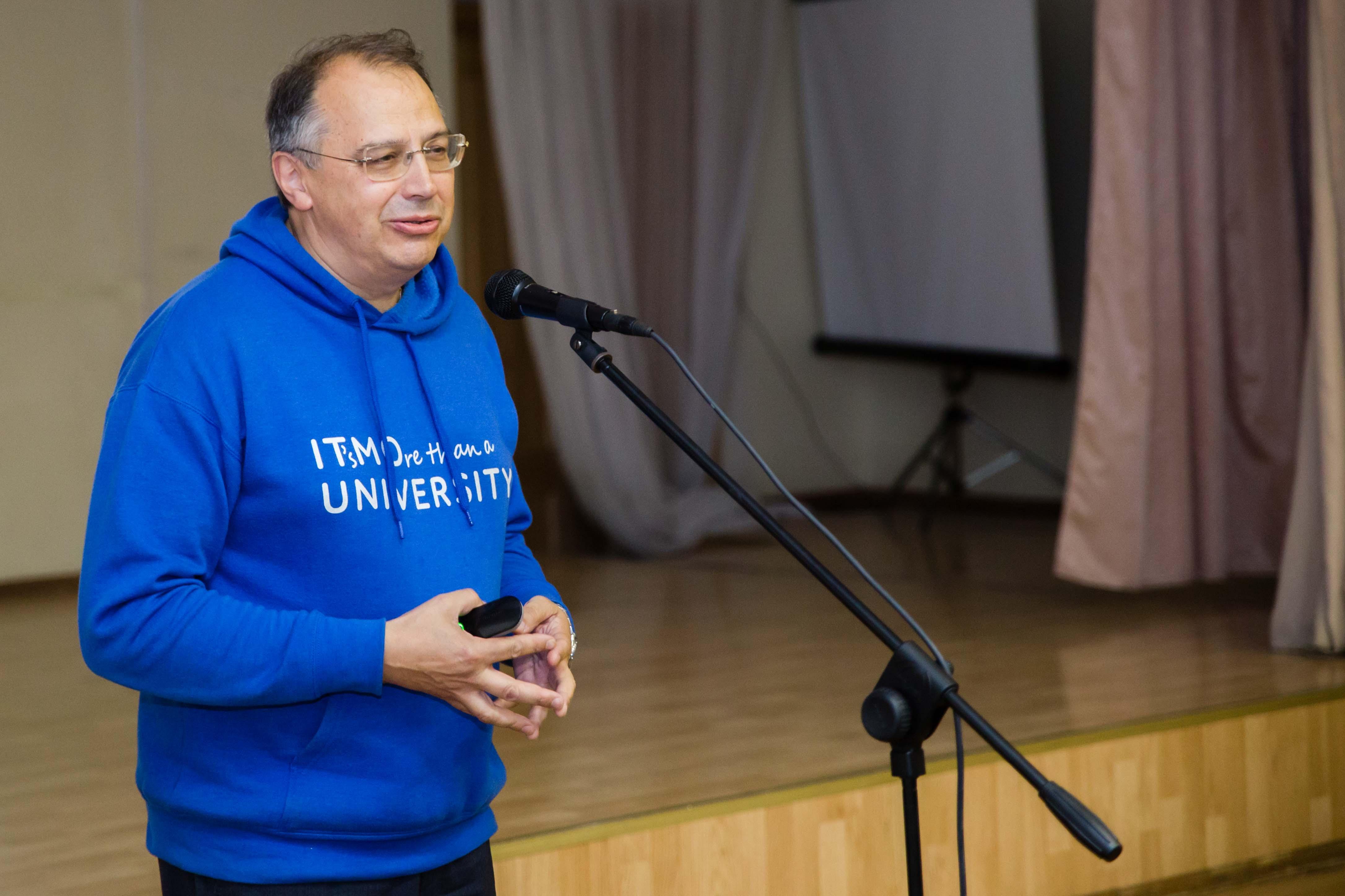 Университет ИТМО. Сергей Стафеев
