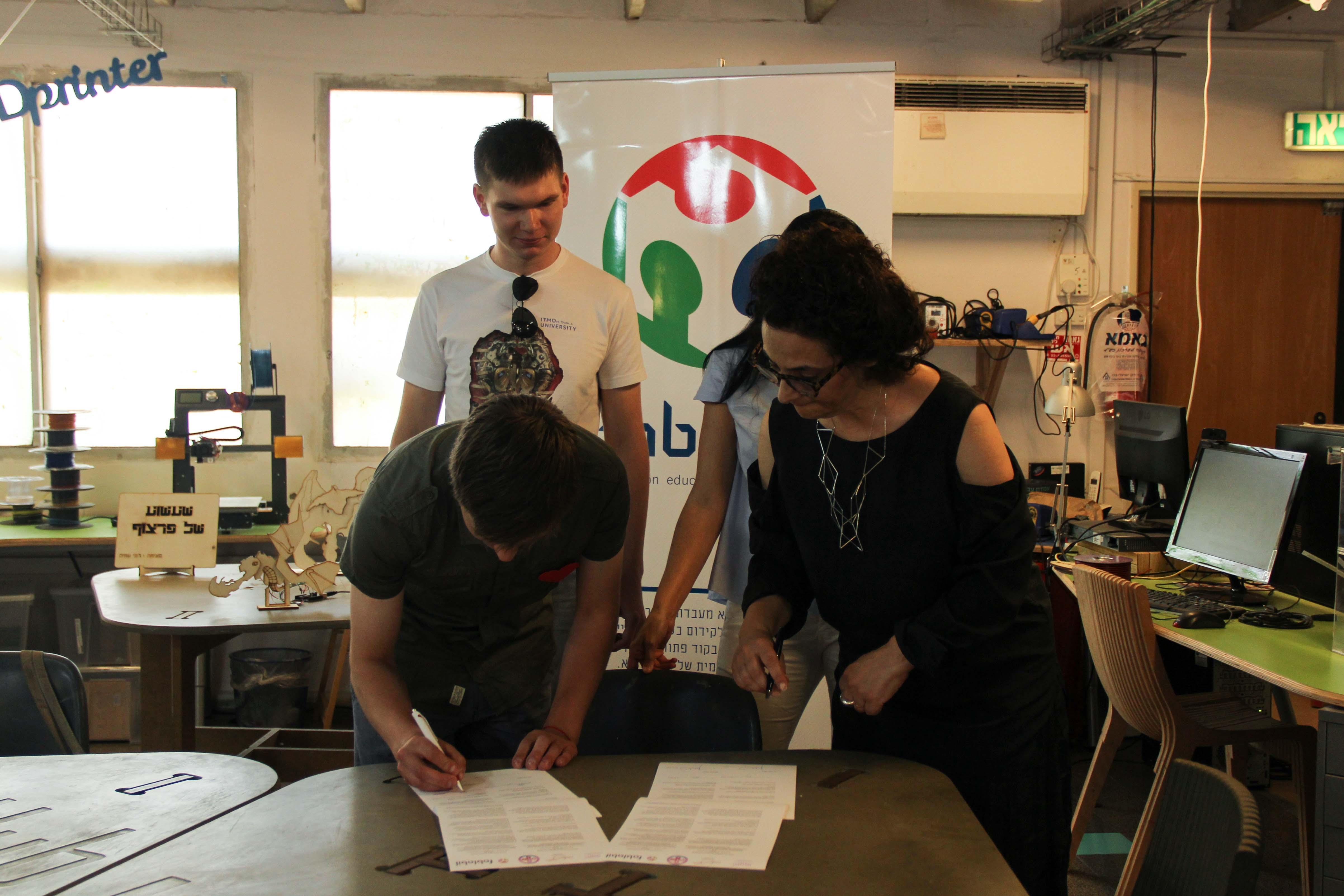 Университет ИТМО. Подписание соглашения с Fablab Il