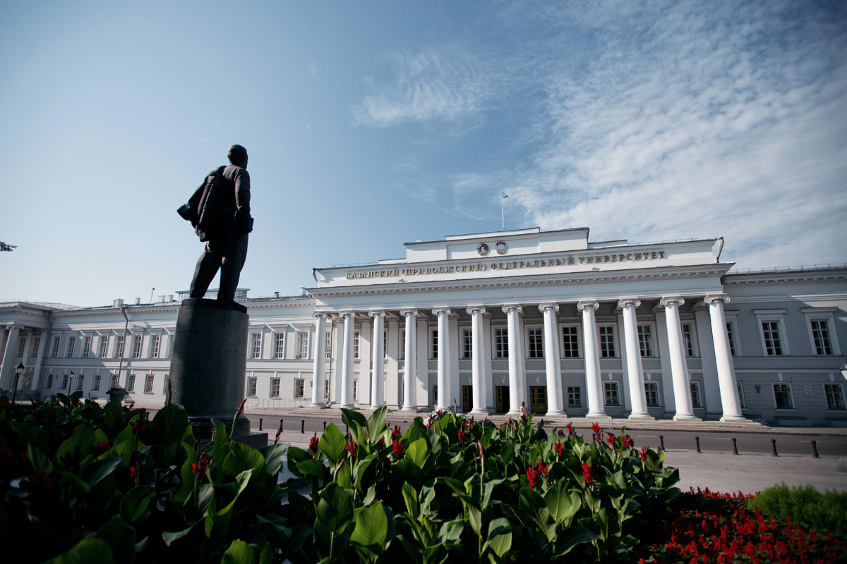 Казанский федеральный университет. Источник: ioi2016.ru