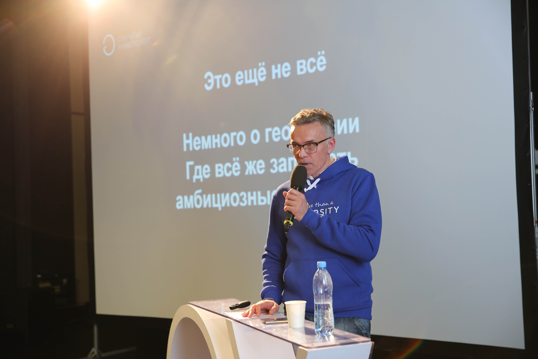Konstantin Karchmarsky