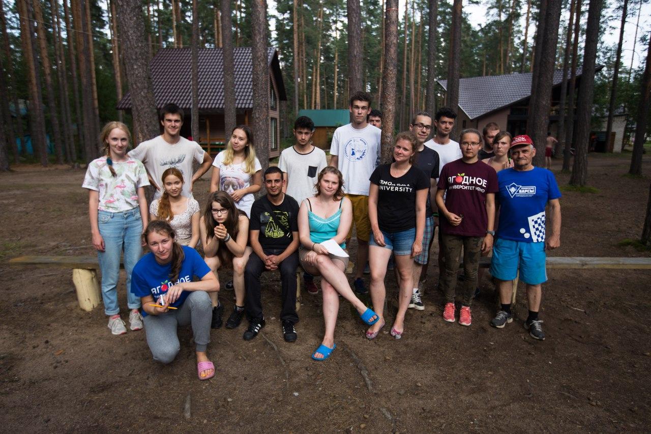 Международный лагерь в Ягодном