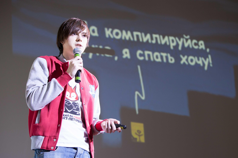 Maksim Skorokhodov