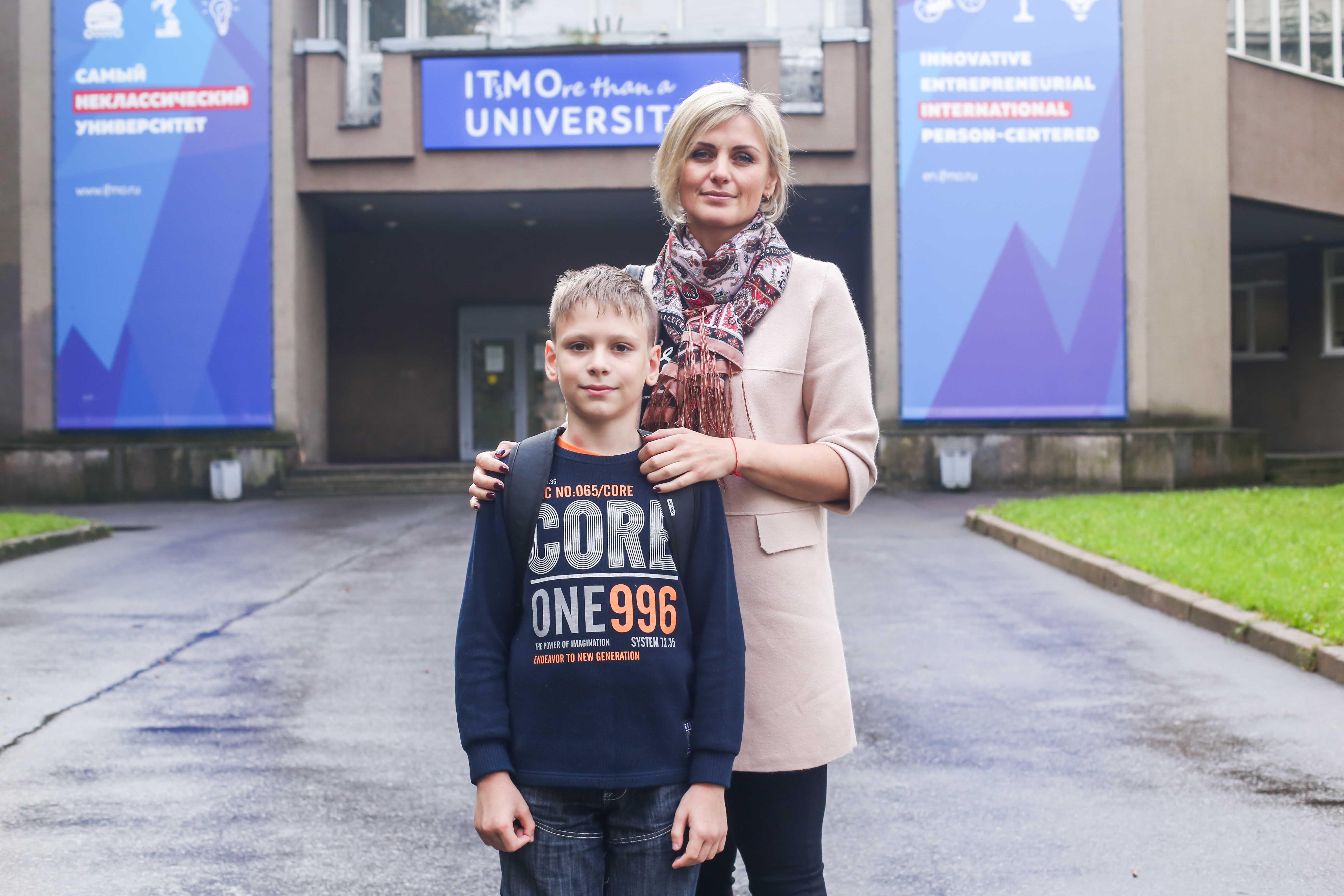 Университет детей. Даниил и его мама Ирина