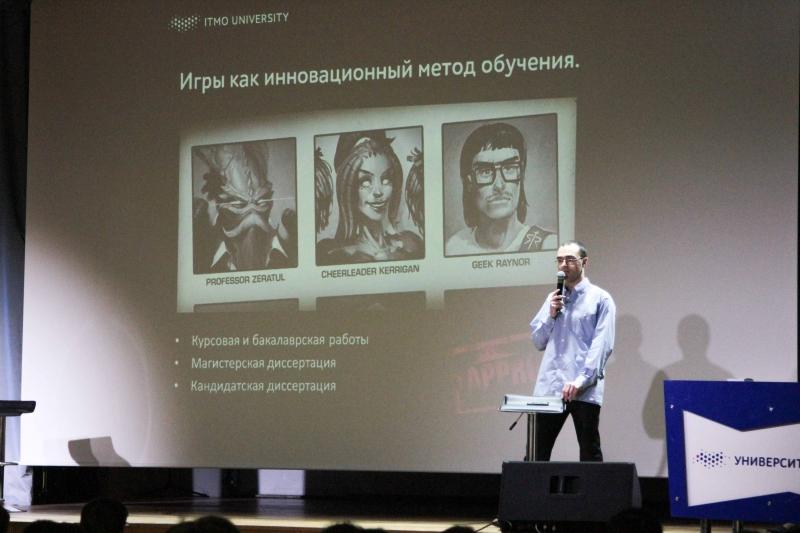Университет ИТМО. Иван Запорожченко