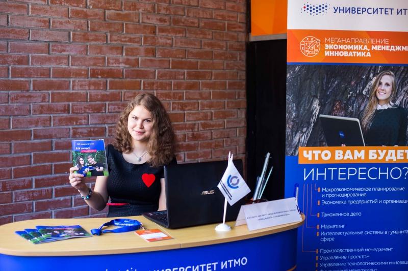 Приемная кампания Университета ИТМО