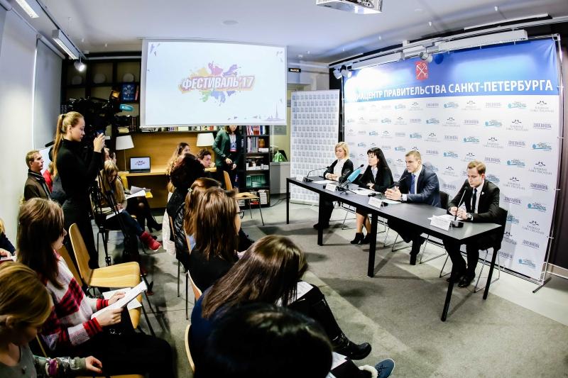 ВПетербурге пройдет пресс-конференция «Навстречу XIX Всемирному фестивалю молодежи истудентов»