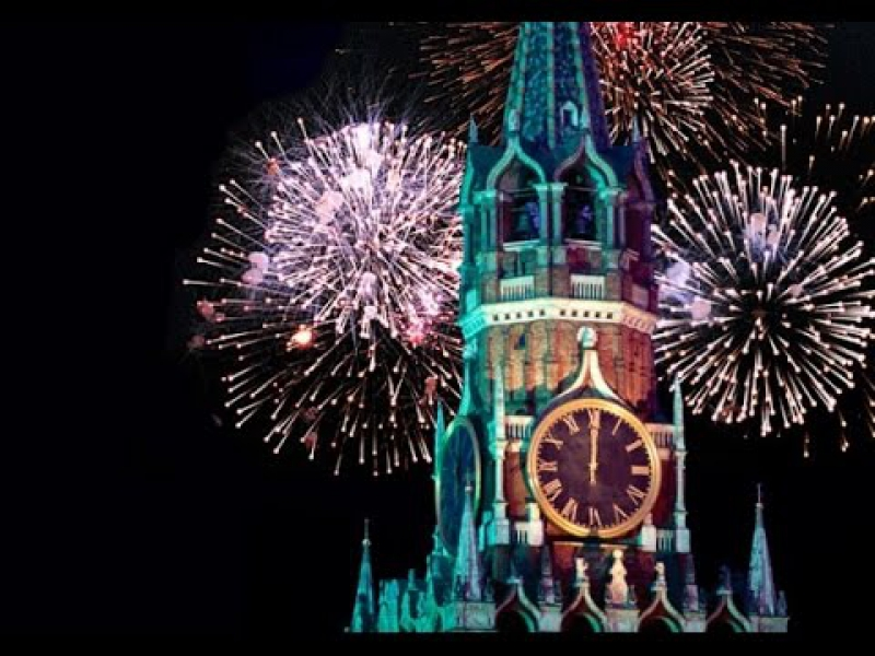 Bilderesultat for moscow clock ashe champagne new year