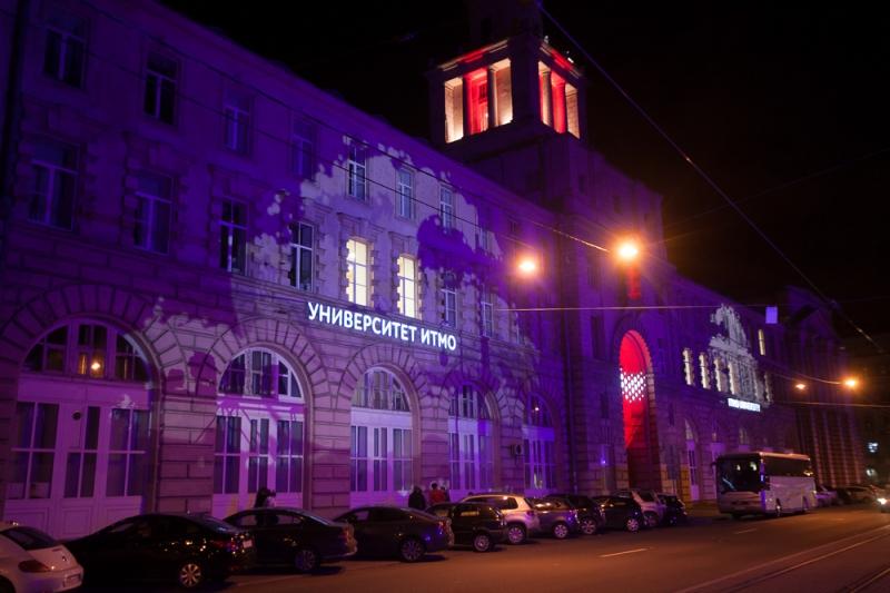 Университет ИТМО. Фестиваль Lumifest