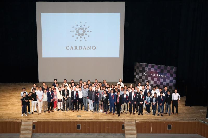 Участники конференции в Токио