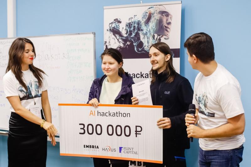 Победители AI Хакатон