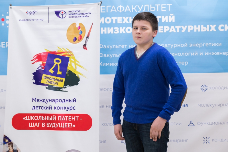 Николай Рудин