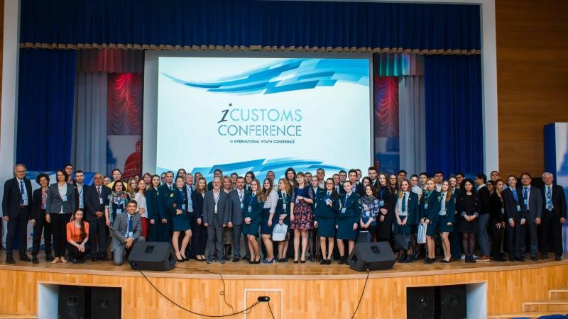 Участники Международной молодежной конференции i-Customs