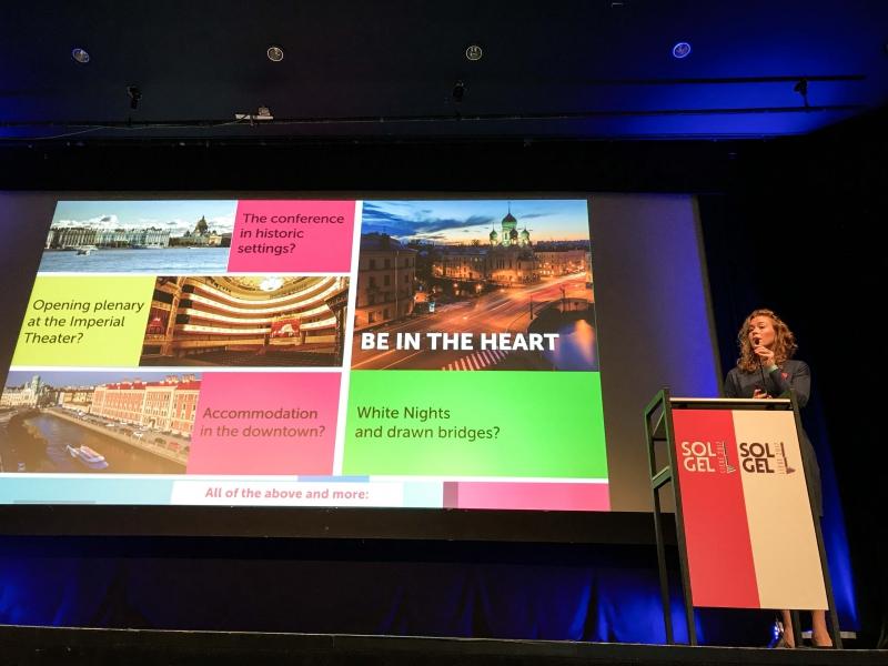 Выступление Дарьи Козловой с презентацией Университета ИТМО