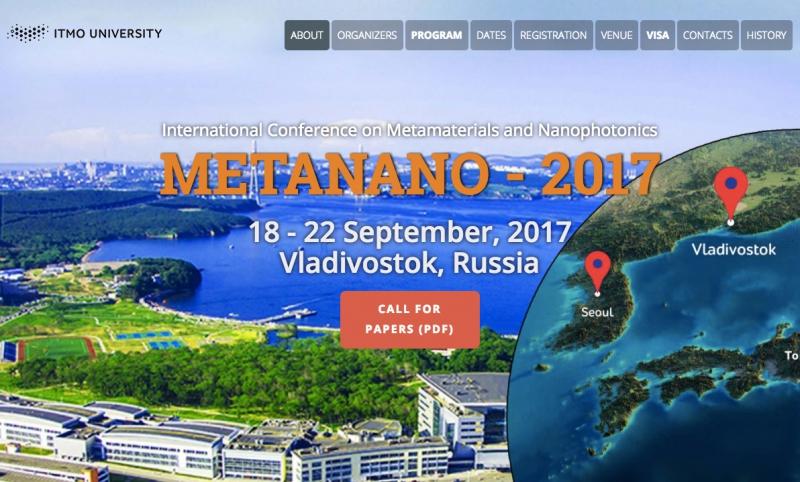 Сайт Международной конференции по нанофотонике и метаматериалам «МЕТАНАНО-2017». Источник: metanano.ifmo.ru