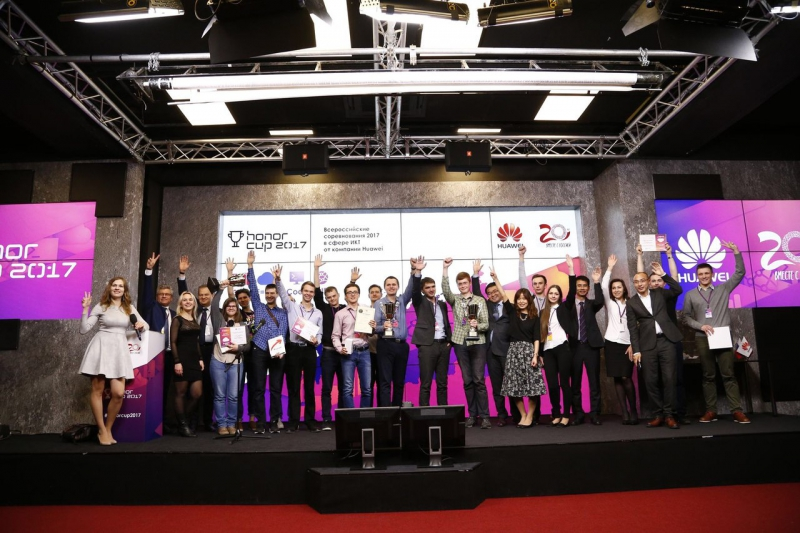 Победители Huawei Honor Cup-2017