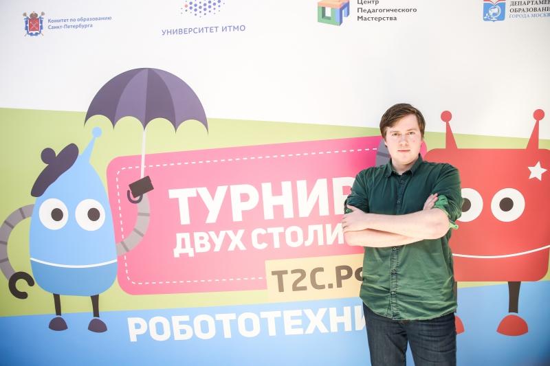 Александр Негольс