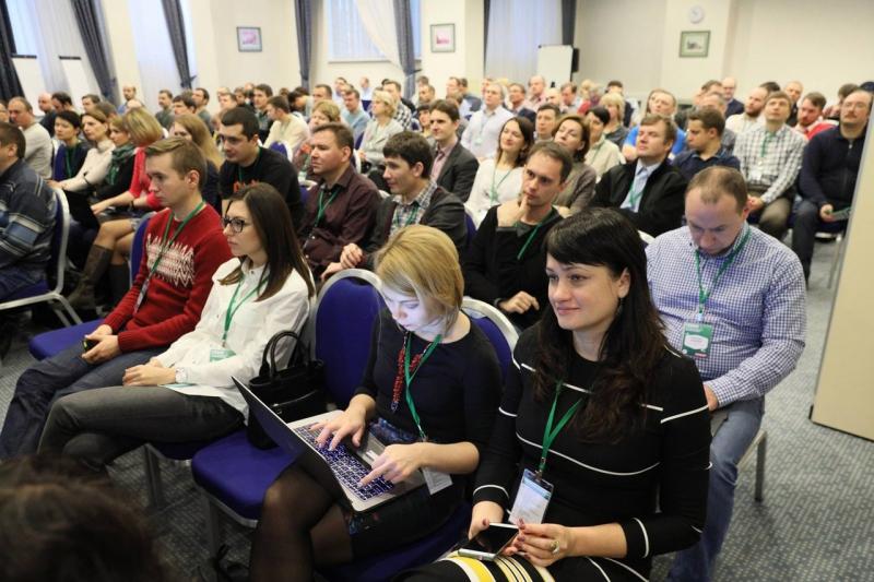 Корпоративная конференция «Петер-Сервис», 2017