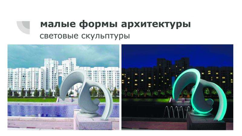 Световые скульптуры Тараса Машталира