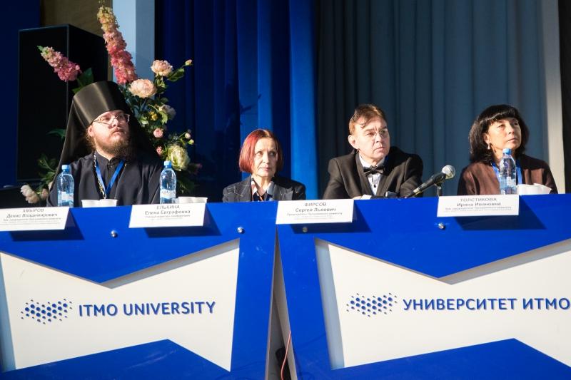 Открытие конференции «Россия в эпоху революций 1917-2017: опыт осмысления российского самосознания»