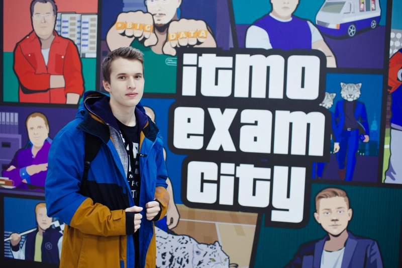 ITMO Exam City