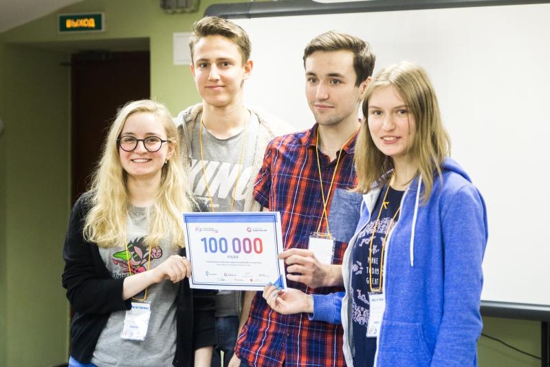 Команда-победитель из Академического университета