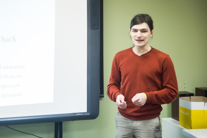 Илья Воронцов