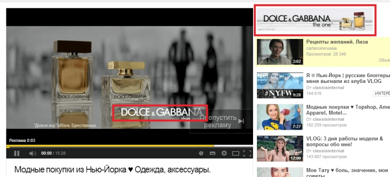 YouTube native ads