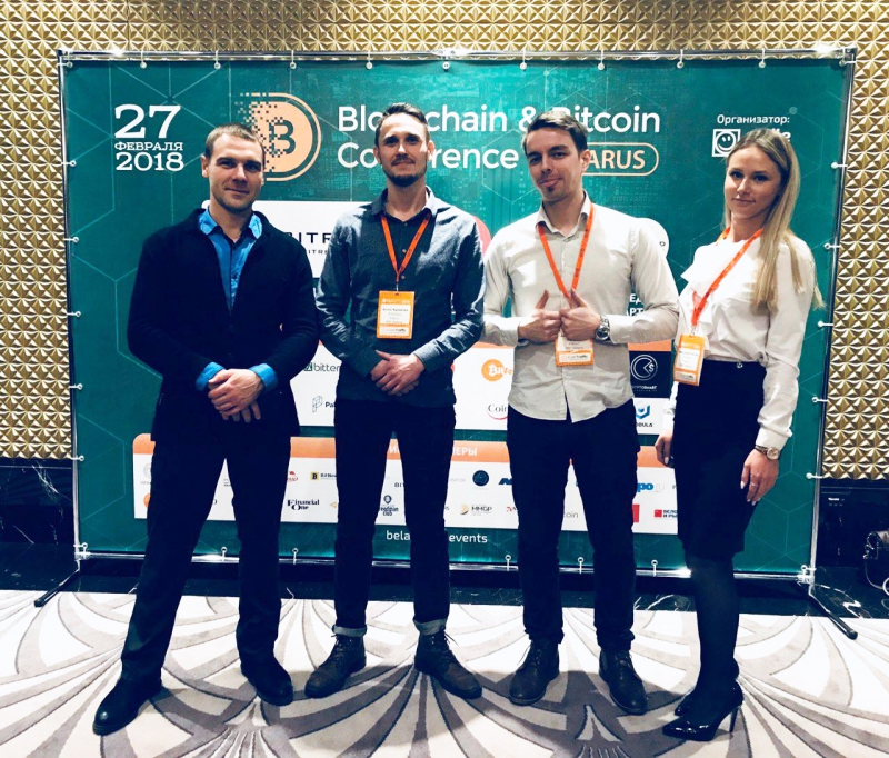 Pallium на Blockchain & Bitcoin Conference Minsk