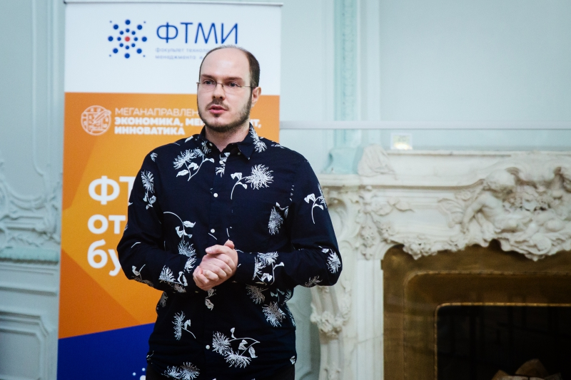 Денис Столяров