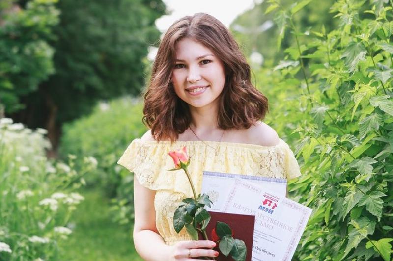 Диана Нурпеисова
