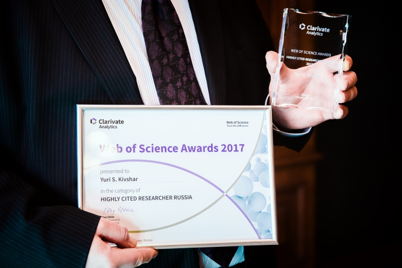 Web of Science Awards-2017