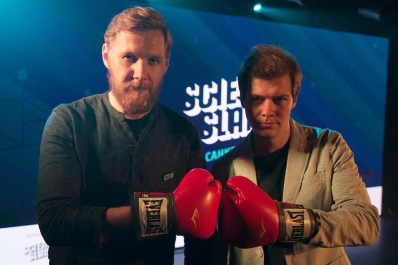 Сергей Гаврилов и Владимир Борисов. Источник: Science Slam Петербург
