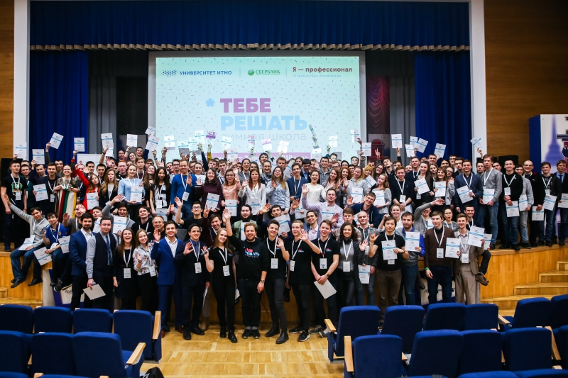 "Participants of the ""It's Your Call!"" Winter School at ITMO University"