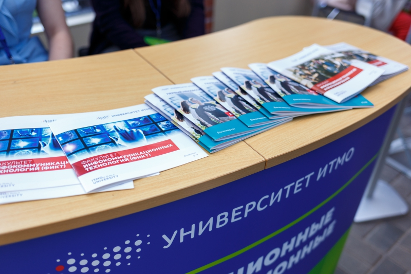 Results of the 2018 Admissions Campaign at ITMO University