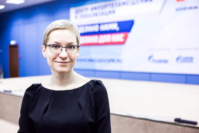 Nina Yanykina