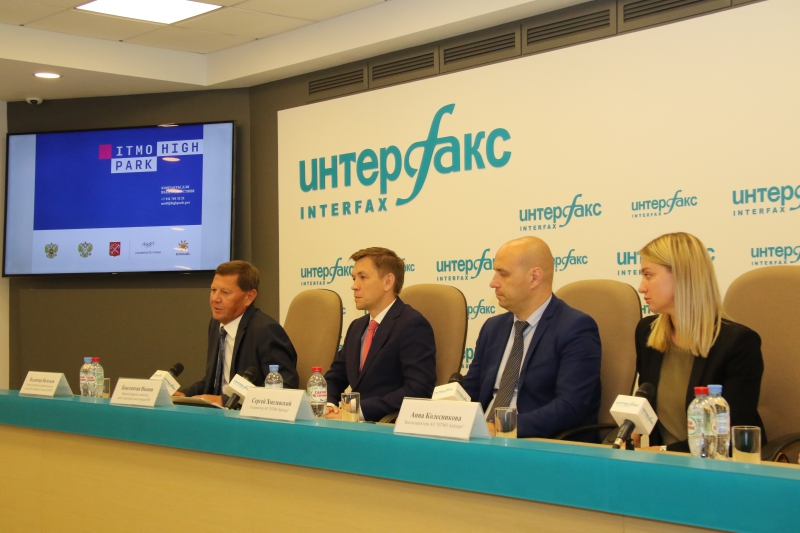 The press conference at Interfax. Credit: Interfax