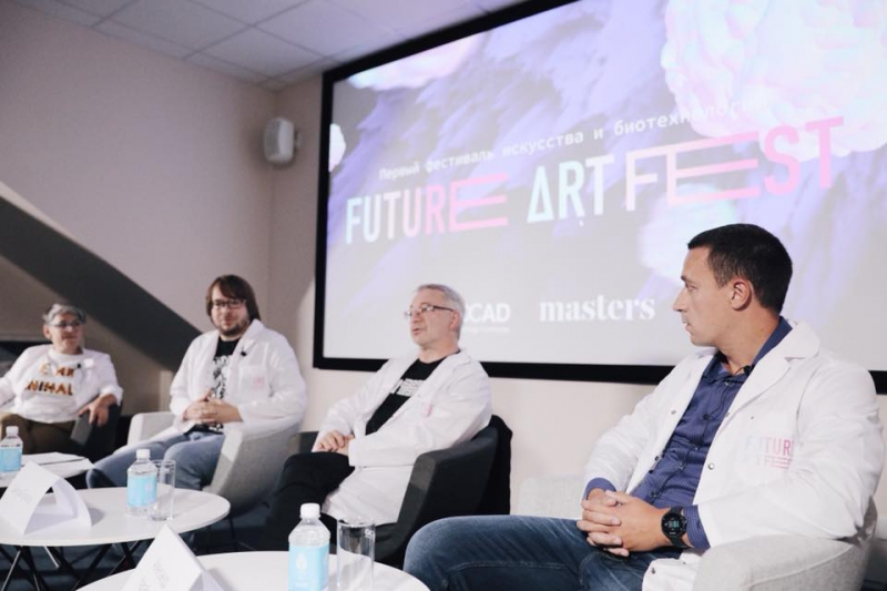 Фестиваль искусства и биотехнологий FutureArtFestival. Источник: социальные сети