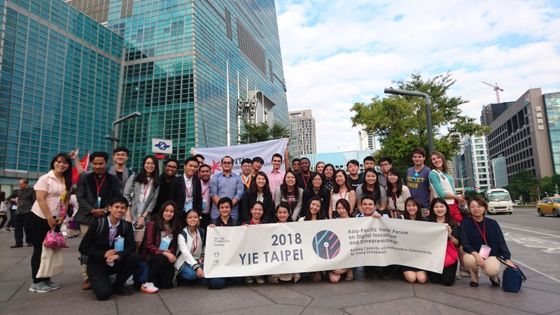The Asia-Pacific Youth Forum on Digital Innovation and Entrepreneurship. Credit: photos.google.com