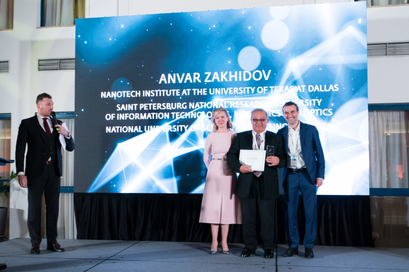 Awards ceremony of the Scopus Award Russia 2018