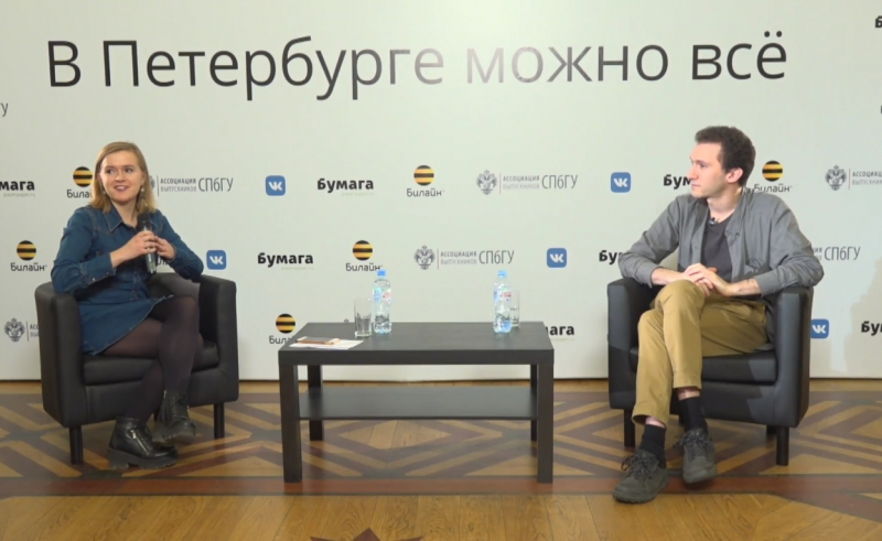 Open interview with Andrey Breslav as part of the project 'Everything Is Possible in St. Petersburg'. Credit: social media